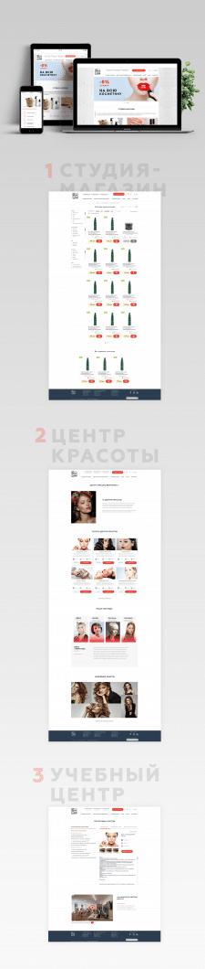 Интернет-магазин и салон красоты