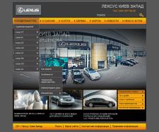 сайт автомобильного салона