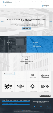 Перенос сайта cumbre.kz с самописки на ModX