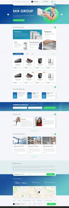 Интернет-магазин SKR-Group