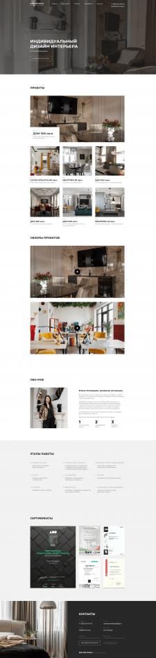 MOLODTSOVA – Индивидуальный дизайн интерьера