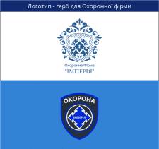 Логотип - герб для Охоронної фірми