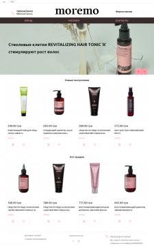 Официальный интернет магазин корейского косметичес