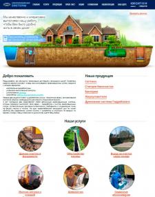 сайт--canalsystem.