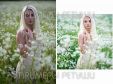 ретушь/цветокоррекция