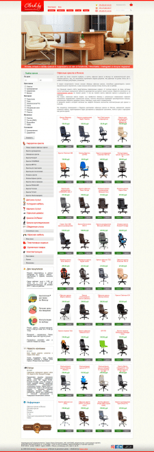 Разработка и доработка интернет магазина clerk.by