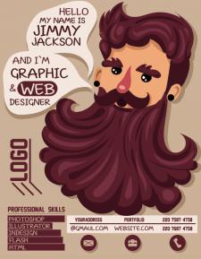 Резюме для веб дизайнера