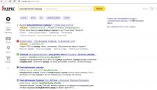 Яндекс Директ http://ohota-tovar.com.ua