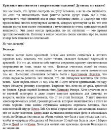 Транскрибация видео и перевод на русский