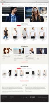 Diverse Украина - интернет-магазин одежды