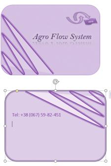 Дизайн визиток и документов с логотипом