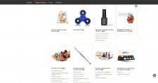 Наполнение сайта на платформе TIU.RU