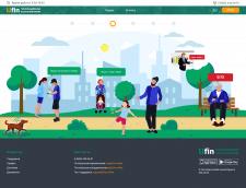 Сайт для компании UFIN