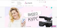 Gayvoronskaya Shop