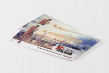 Дизайн визитки для промышленных альпинистов