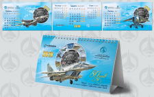 Дизайн настольного перекидного календаря для ЛДАРЗ