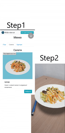 Веб меню Web menu