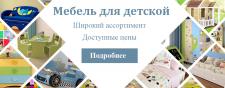 Баннер-слайдер для сайта