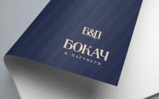 Айдентика для патентных поверенных Украины