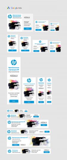 Дизайн и адаптация банеров для рекламы HP