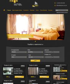 Редизайн сайта по продаже/аренде недвижимости