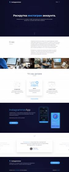 Дизайн сайта по раскрутка инстаграм-аккаунтов