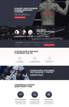Одностраничник Landing Page