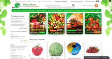 Администрирование интернет-магазина на Opencart
