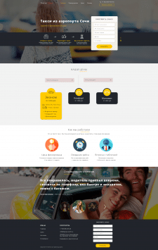 Landing Page (Taxi)