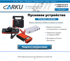 Интернет магазин Carku