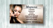 личная визитка парикмахера на дому