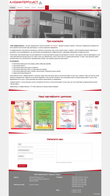 alfainterplast.com.ua