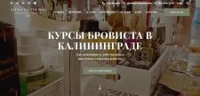 Сайт бровиста в Калининграде