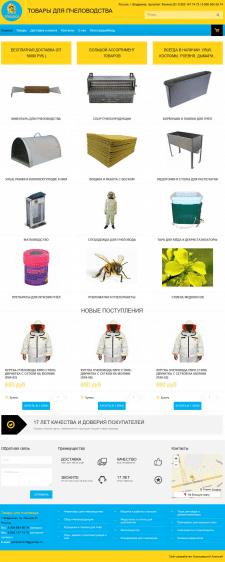 Интернет-магазин товаров для пчеловода