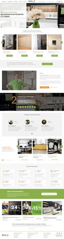 Сайт каталог для фирмы по производству мебели