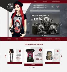 Интернет магазин рок-аттрибутики