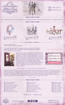Дизайн сайта имидж студии+логотип