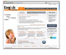 English By Internet — изучение английского языка онлайн
