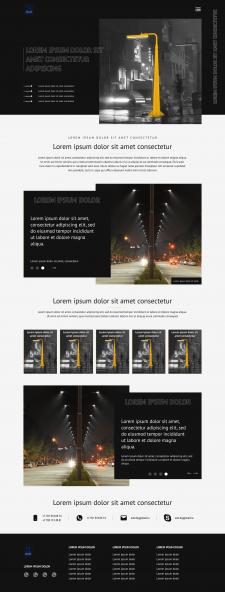 Дизайн сайта продажи наружного освещения