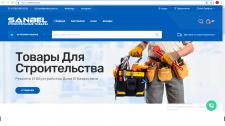 Сервис парсинга и импорта товаров в OpenCart