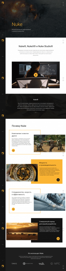 "Landing page for ""Nuke"""