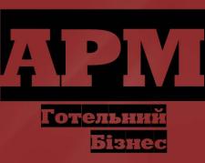 """Информационная система """"Отельный бизнес"""""""