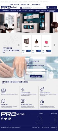 Оптимизация интернет магазина мебели