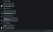 Простенький Telegram-bot для выдачи купонов