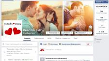 Продвижение FB и G+сайт знакомств.