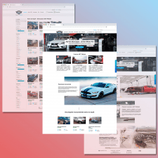 Сайт для автосалона AKT-Motors