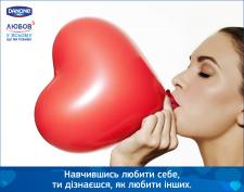 Серія мотиваторів для Данон Україна