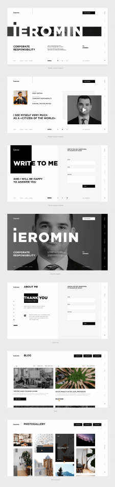 Персональный сайт для Виктора Ерёмина