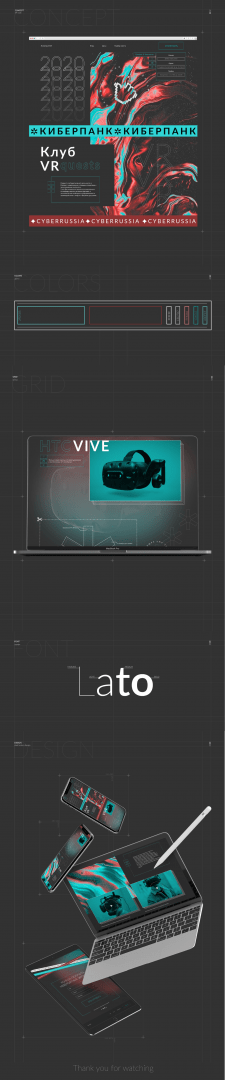 VR club Website Design