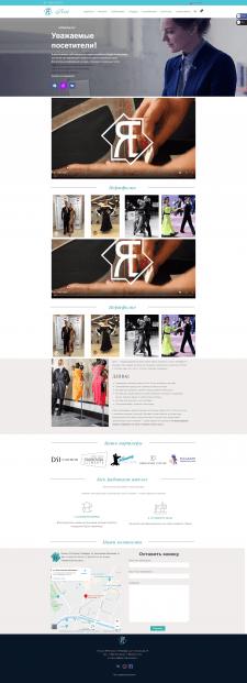 Сайт костюмов для танцоров